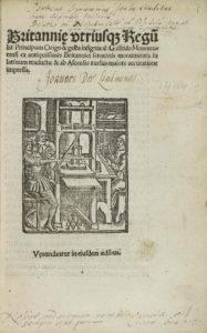 Geoffrey of Monmouth, Historia regum Britanniae, title page